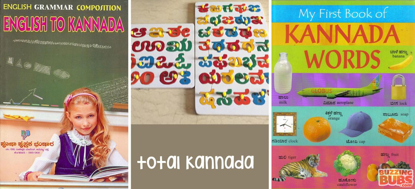 Jayanagar_total_kannada